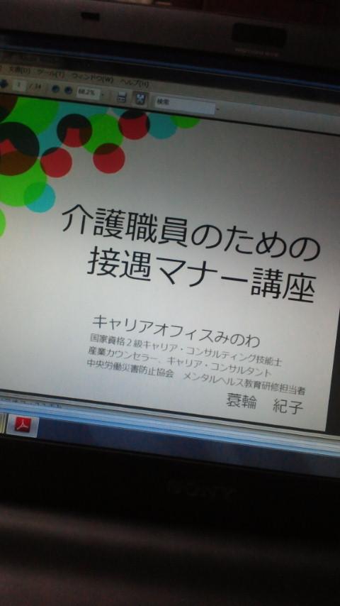 2011031416090000.jpg